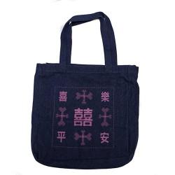BYOB Denim bag with Double...