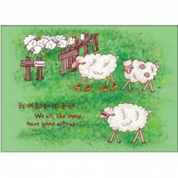LB-BC-SHEEP