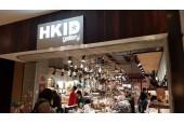 HKID Gallery @ Hysan